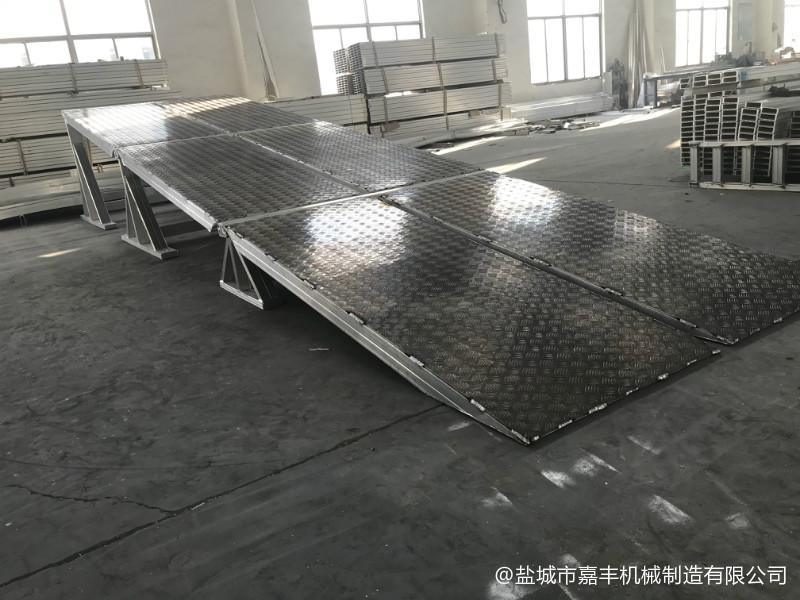 郑州物流固定山西卸货平台厂商定制厂家订做