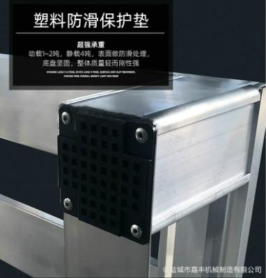 徐州集装箱山西固定山西登车桥近期价格服务至上